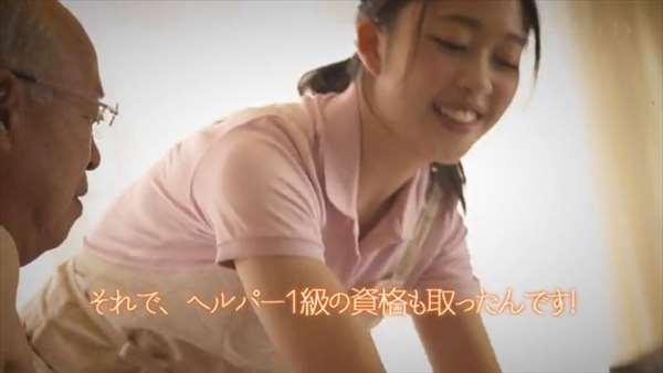 三田杏 画像034