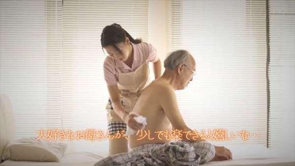 三田杏 画像035