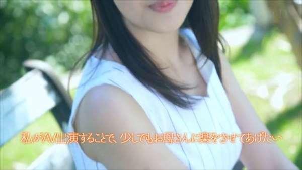 三田杏 画像045