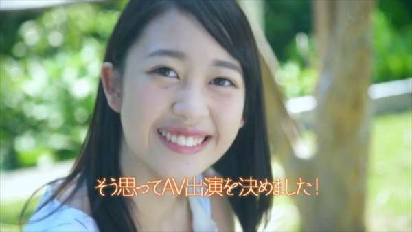 三田杏 画像046