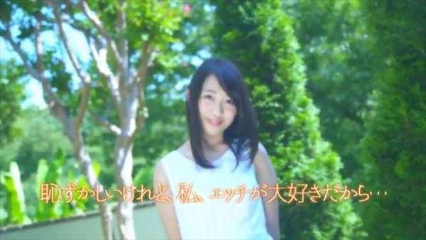 三田杏 画像048