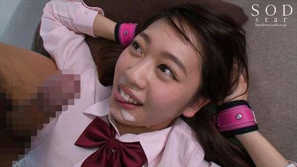 三田杏 画像081