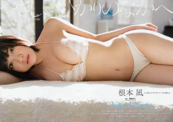 根本凪 エロ画像038