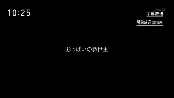 NHK乳首エロ画像001