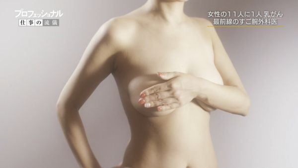 NHK乳首エロ画像003