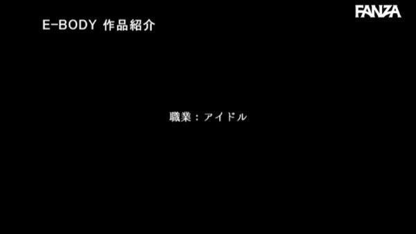 白石めい AVデビューエロ画像014