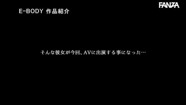 白石めい AVデビューエロ画像018