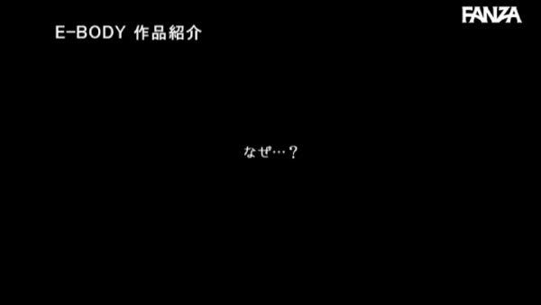 白石めい AVデビューエロ画像021