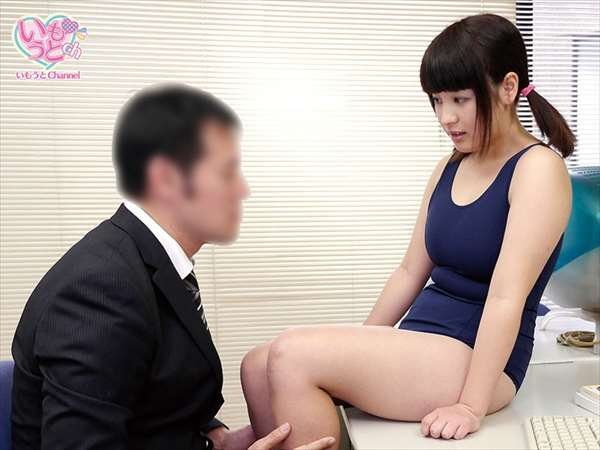 松嶋真麻 画像064