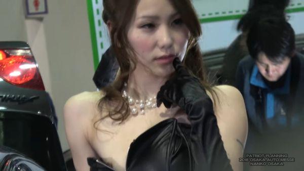 コンパニオン乳首ポロリエロ画像008