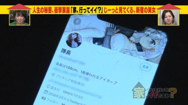 素人 奈々葉巨乳エロ画像045