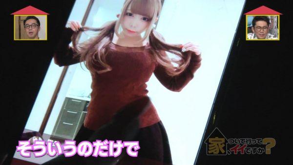 素人 奈々葉巨乳エロ画像046