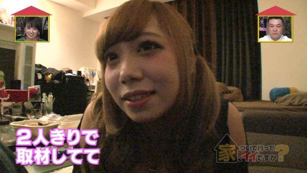 素人 奈々葉巨乳エロ画像058