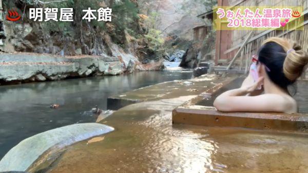温泉Youtuber乳首ポロリエロ画像006