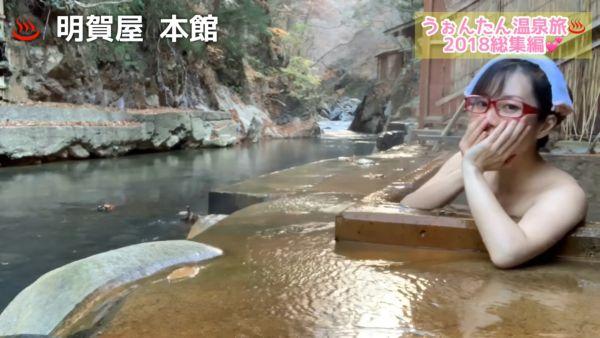 温泉Youtuber乳首ポロリエロ画像007