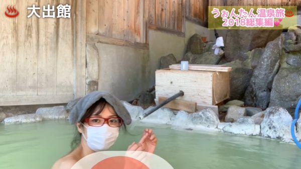 温泉Youtuber乳首ポロリエロ画像016