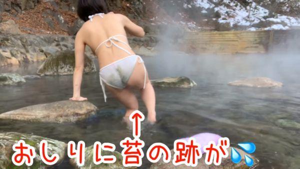 温泉Youtuber乳首ポロリエロ画像039