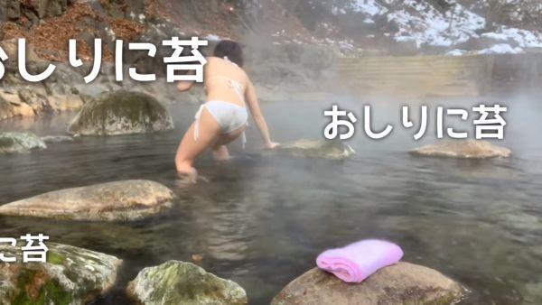 温泉Youtuber乳首ポロリエロ画像042