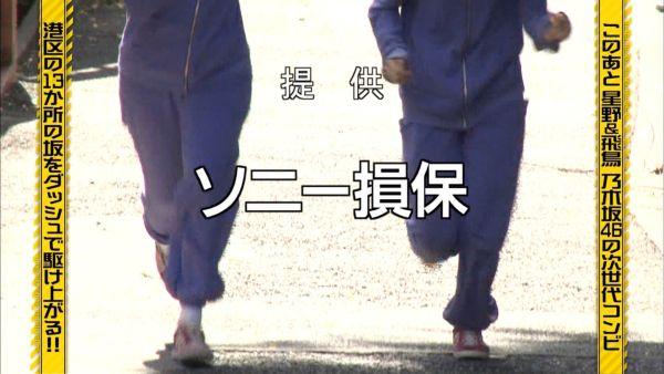 齋藤飛鳥 エロ画像