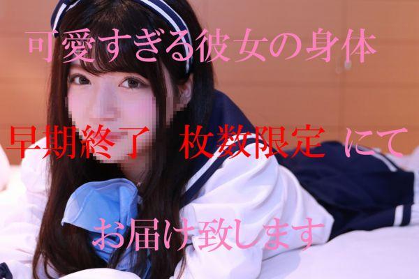 桜羽のどか ハメ撮りエロ画像003