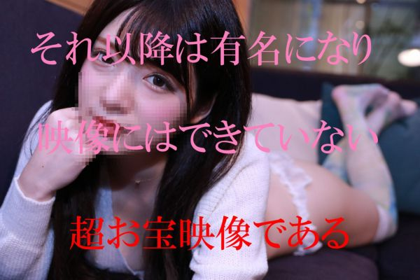 桜羽のどか ハメ撮りエロ画像005