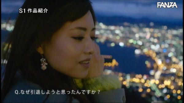 吉沢明歩 AVエロ画像057