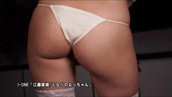 江藤菜摘 水着エロ画像044
