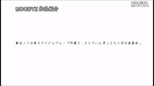 藤井林檎 AVデビューエロ画像016