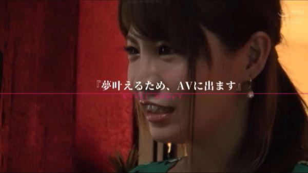 穂花紗江 AVデビューエロ画像016