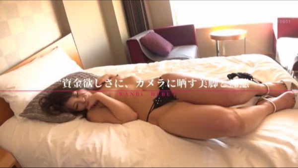 穂花紗江 AVデビューエロ画像023