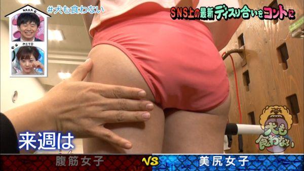 西野未姫 尻エロ画像029
