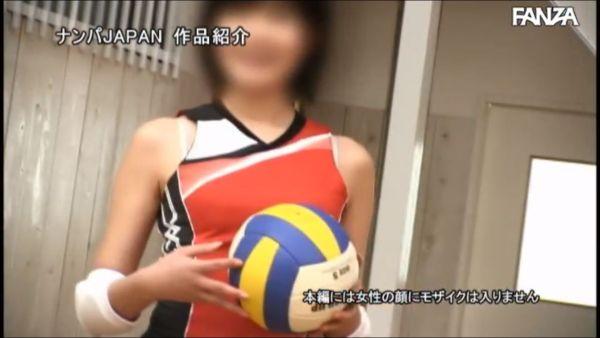 さおり バレーボール選手AVエロ画像016