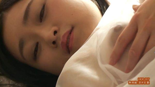 深井彩夏 ヌードエロ画像009