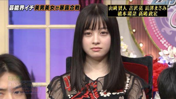 橋本環奈 透けパンツエロ画像017
