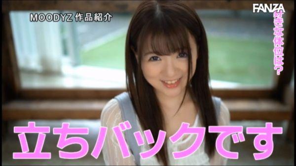 永瀬ゆい AVデビューエロ画像013