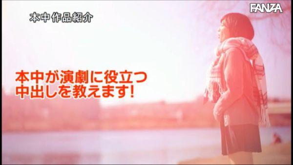 根尾あかり AVエロ画像014