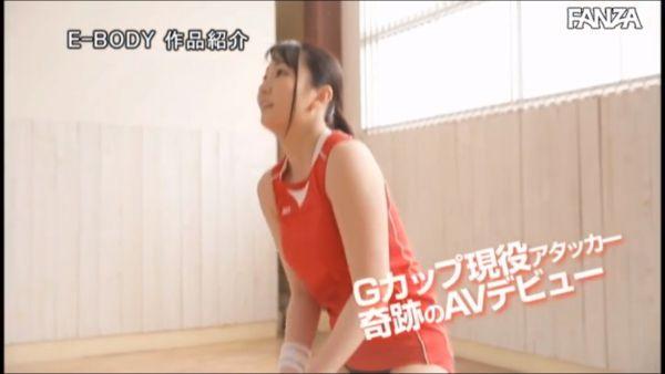 愛 バレーボール選手AVデビューエロ画像014