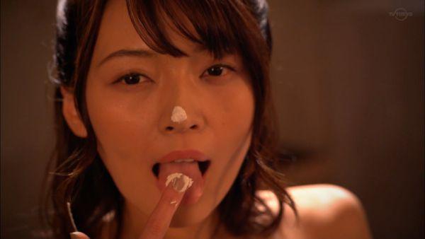 伊藤しほ乃 放送事故エロ画像028