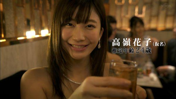 伊藤しほ乃 放送事故エロ画像038
