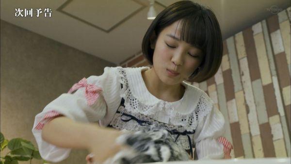 伊藤しほ乃 放送事故エロ画像044