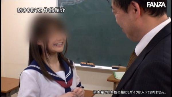 長濱もも AVデビューエロ画像041