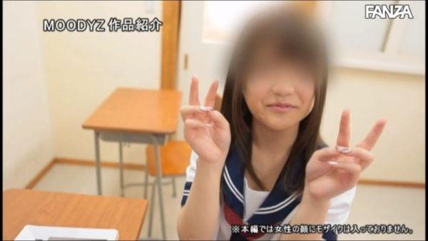 長濱もも AVデビューエロ画像065