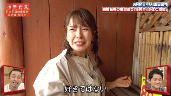 山田菜々 放送事故エロ画像011