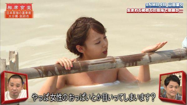山田菜々 放送事故エロ画像018