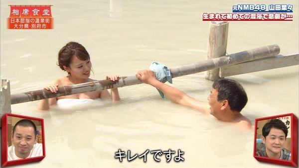 山田菜々 放送事故エロ画像020