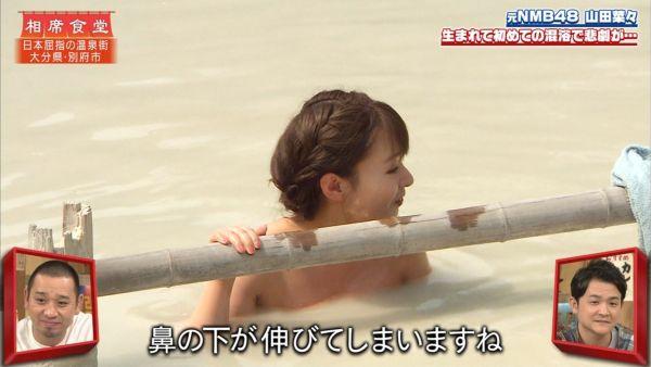 山田菜々 放送事故エロ画像021
