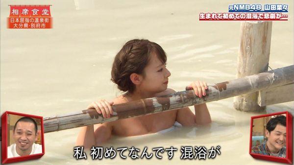 山田菜々 放送事故エロ画像022