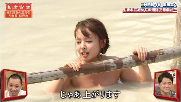 山田菜々 放送事故エロ画像024