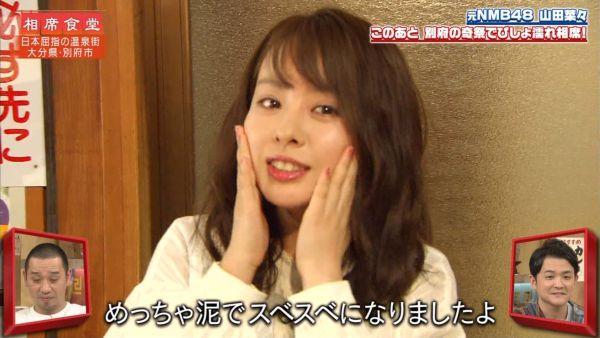 山田菜々 放送事故エロ画像029