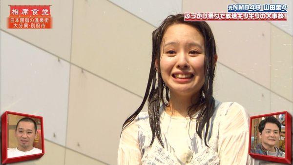 山田菜々 放送事故エロ画像038